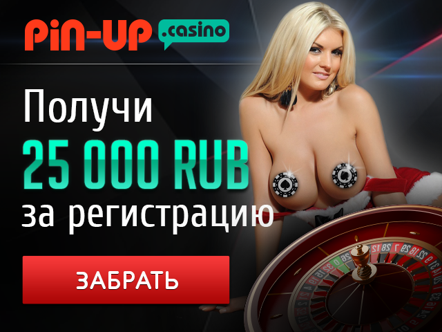 Kingpin casino fargo nd