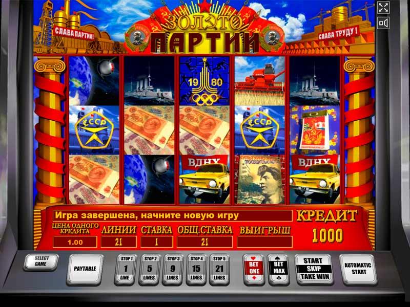 2352 эмуляторы игровых автоматов