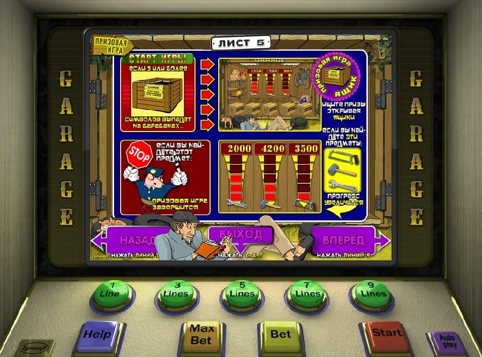 Бесплатные игры онлайн играть бесплатно игровые автоматы игровые автоматы для развлекательных центров б у