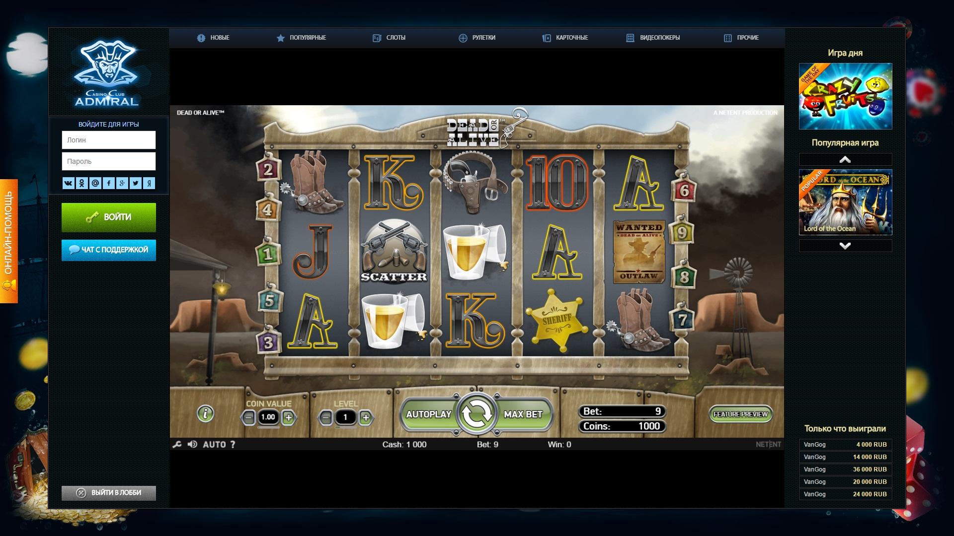 Играть игровые автоматы с бонусом орша игровые автоматы