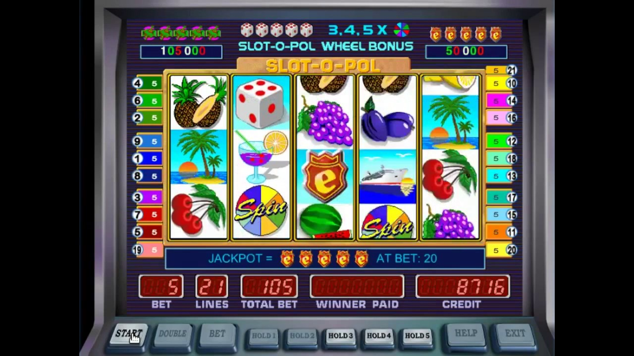 Игровые аппараты компот играть в зеон казино