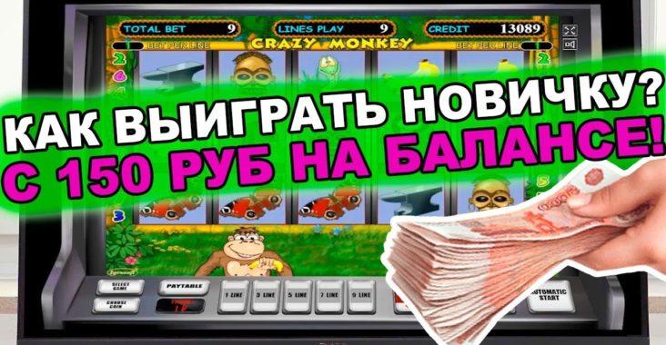 Игровые автоматы эльдорадо онлайн бесплатно