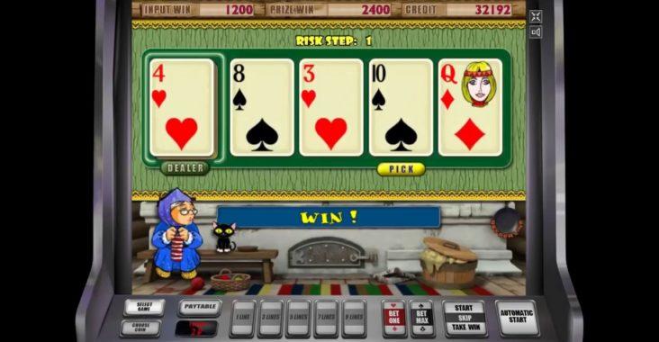 Онлайн казино whiteclub