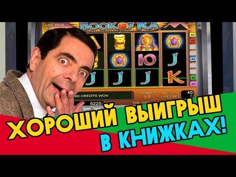 Игровые автоматы играть бесплатно gaminator columbus