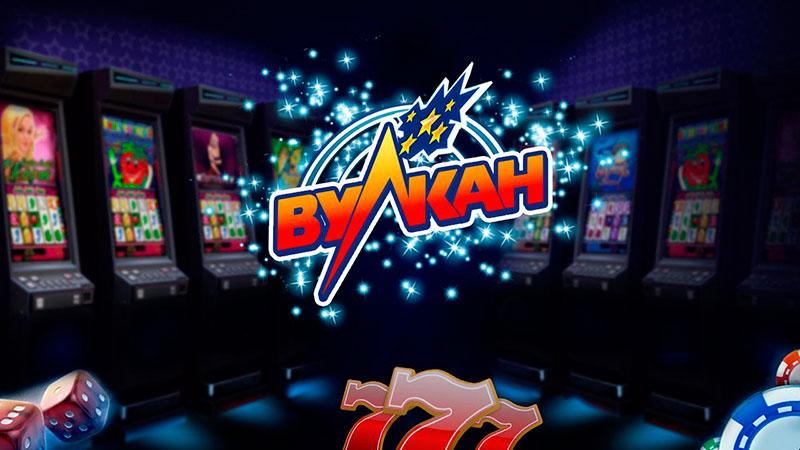 Игровые автоматы вулкан играть бесплатно онлайн все игры играть алладин играть бесплатно в игровой автомат печки