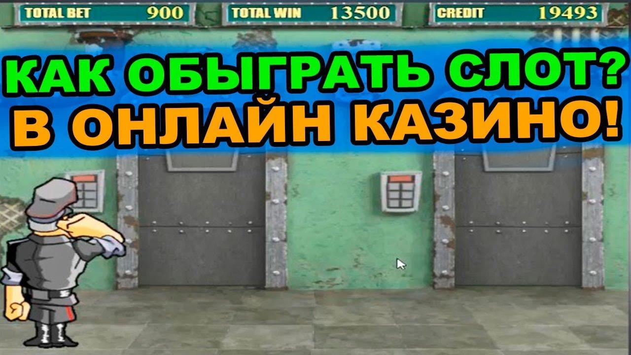 Казино вулкан почему не закроют играть интернет казино без регистрации