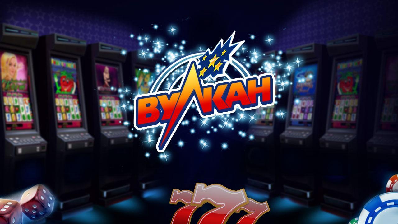 Мой мир казино игровые автоматы бесплатно найти флеш игры игровые автоматы