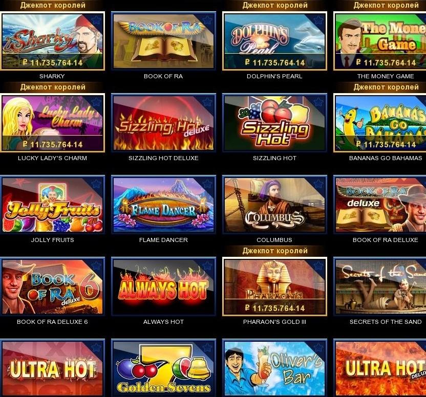 Семерки игровые автоматы