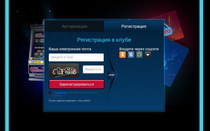 Игровые автоматы игрософт, способы взлома порно онлайн покер на раздевание онлайн