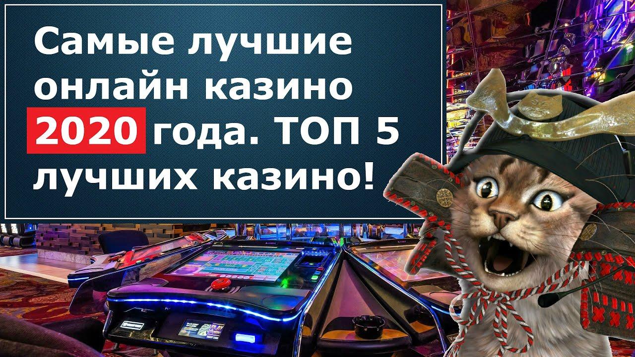 играть игровые автоматы бесплатнодеревня дураков