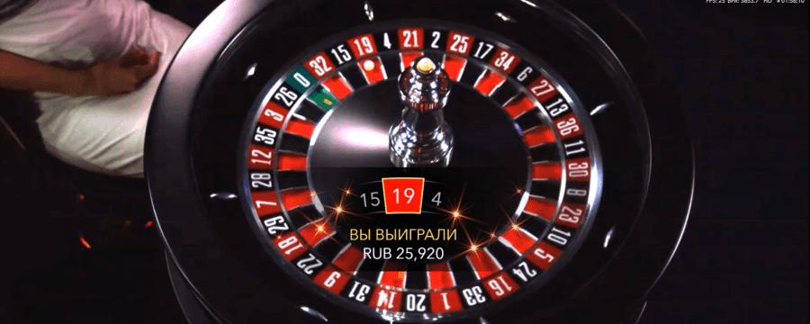 Скайп рулетка онлайн бесплатно без регистрации играть онлайн бесплатно в карты фараон