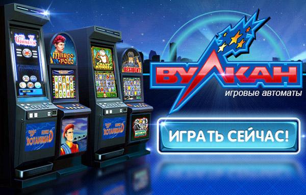 Яндекс игровые автоматы без регистрации только играть игровой автомат rainbow riches
