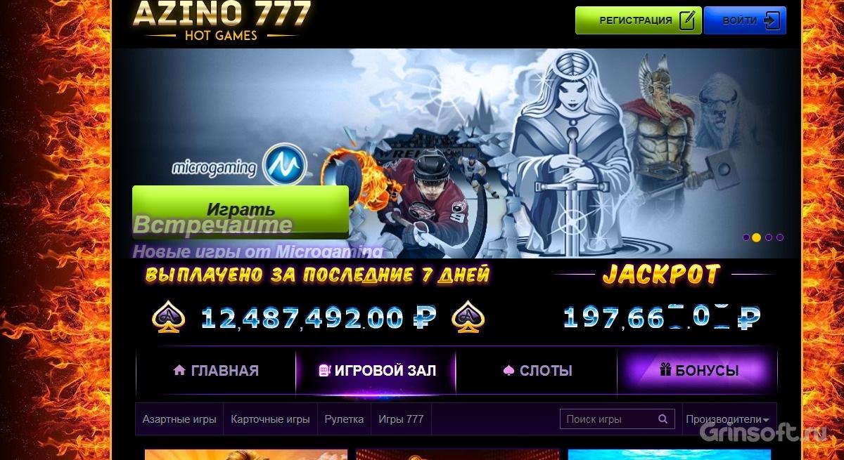 Игровые автоматы 100 рублей бонус при регистрации б у игровые автоматы для детей