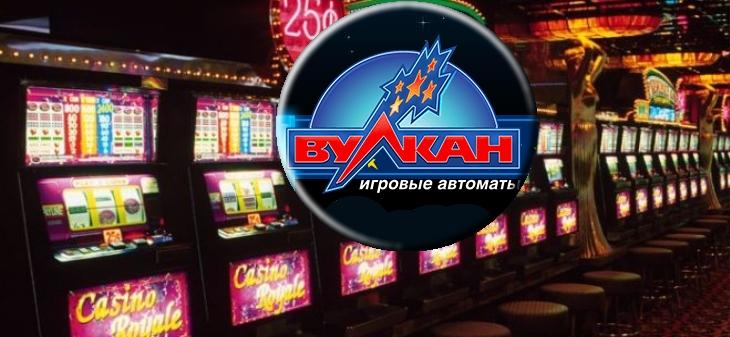Игровые автоматы играть с бездепозитным бонусом свинки копилки игровой автомат