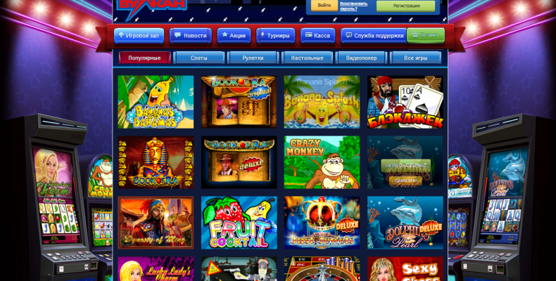 Играть бесплатно в игры и аппараты казино играть в игру карта пиратов