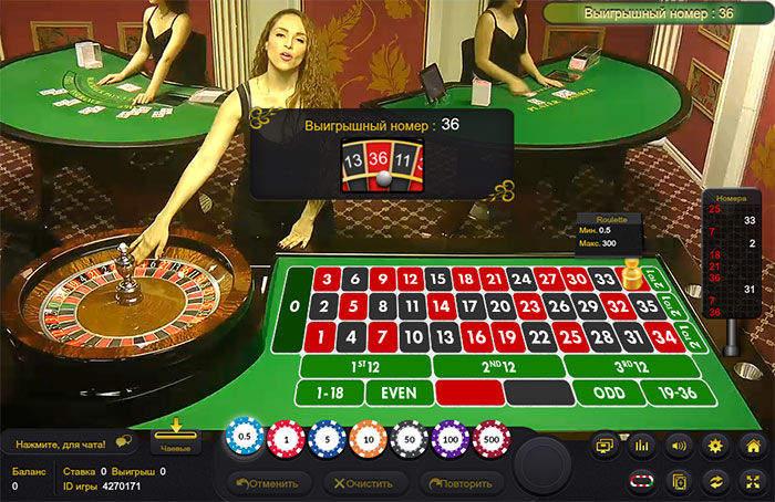 Русская рулетка в казино как играть игры карты играть бесплатно