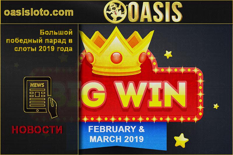 Играть бесплатно онлайн в автомат золото партии бесплатно и без регистрации