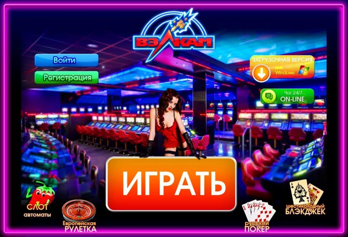 Играть в автоматы игровые бесплатно гладиатор игровой автомат симулятор гонки