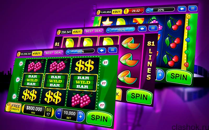 Бесплотные игровые автоматы онлайн игра гризлы колтейль