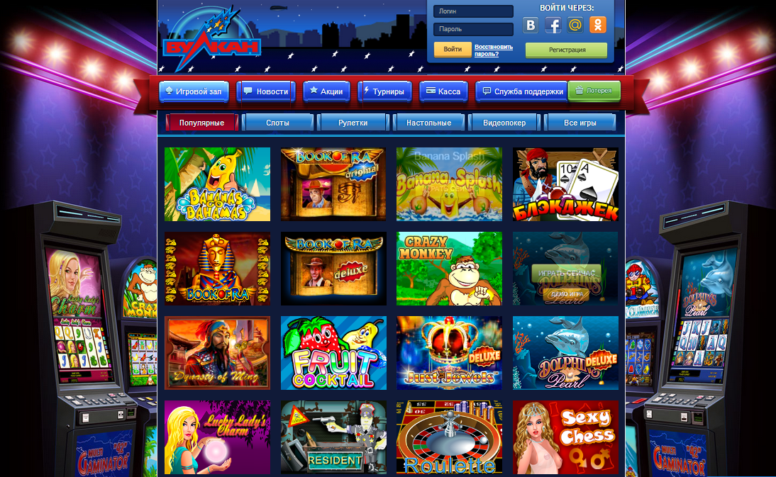 Азартные игры игровые автоматы украина играть карты солитер скачать бесплатно