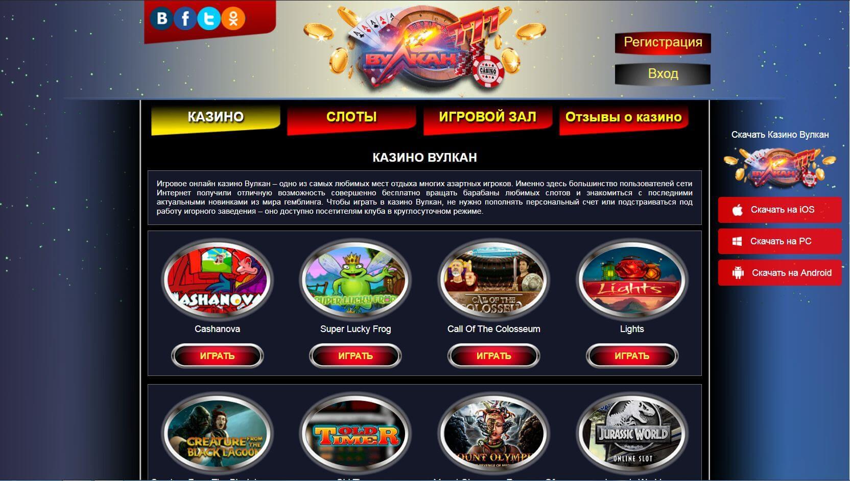 Гаминатор игровые автоматы онлайн 777 игровые автоматы с минимальным депозитом от 10 рублей